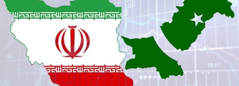Pak Mission in Mashhad
