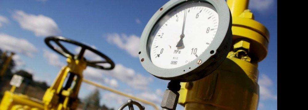 Tehran, Ankara to Discuss Gas Price Compensation