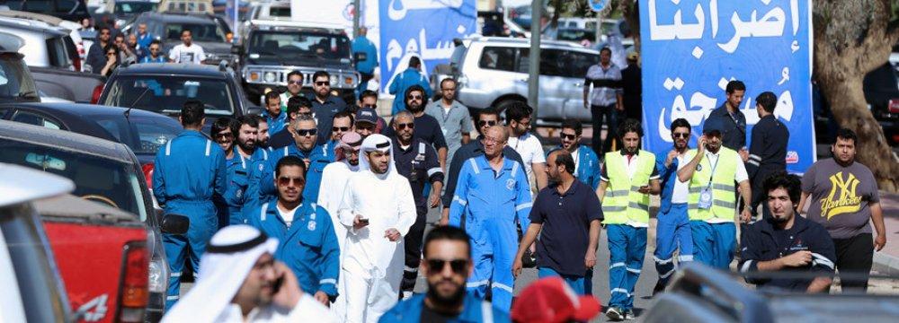 7,000 Kuwait Oil Workers  on Strike