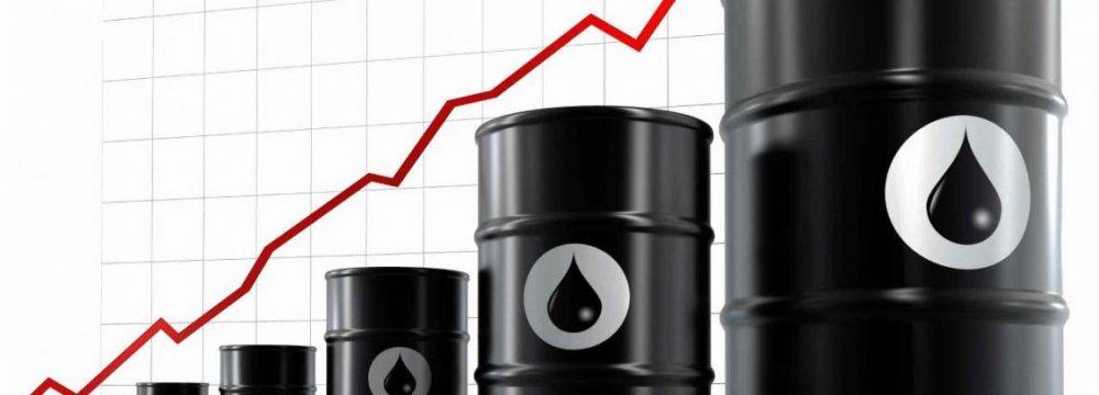 Oil Hits 2016 High
