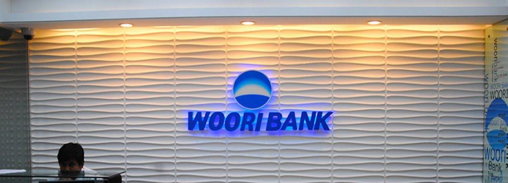 Service Desk for  S. Korean Firms in Iran