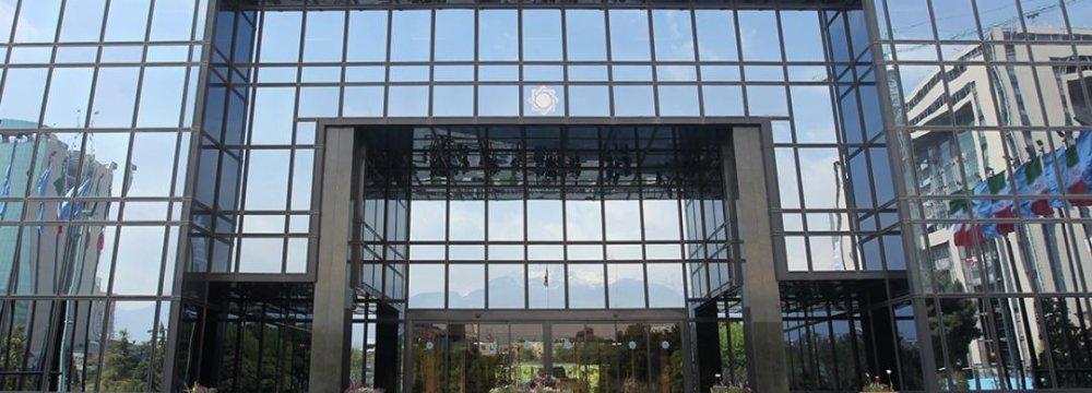 Restoration of Int'l Banking Ties Slow