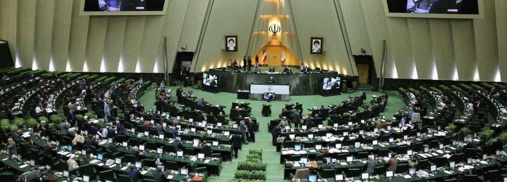 Legislators to Discuss Budget Bill on Tuesday