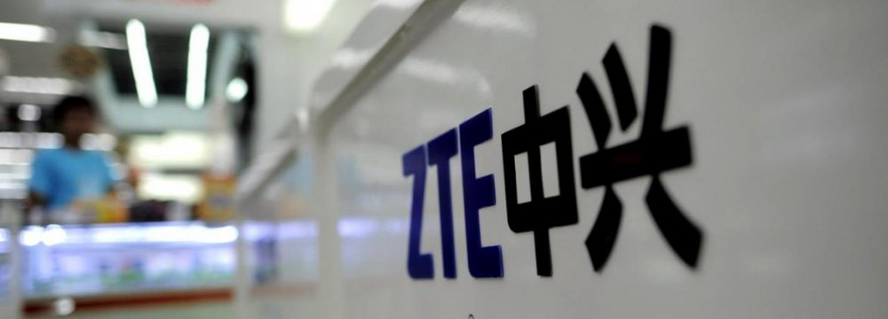 China's ZTE Executives to Step Down Over Iran Sanctions Violations