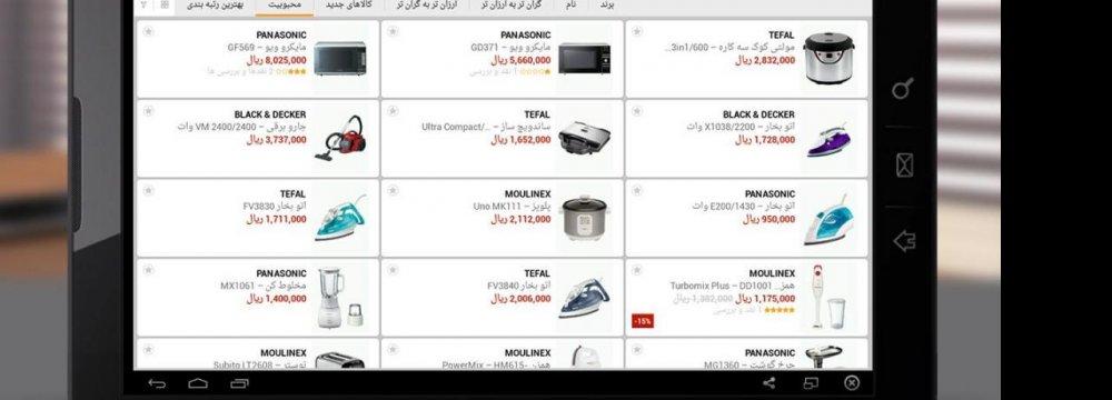 Iran's E-Retailer Wave