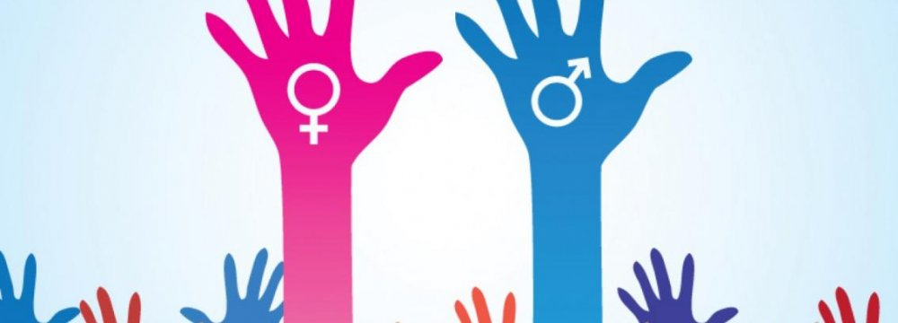 UN 'Step it Up' Initiative for Gender Equality