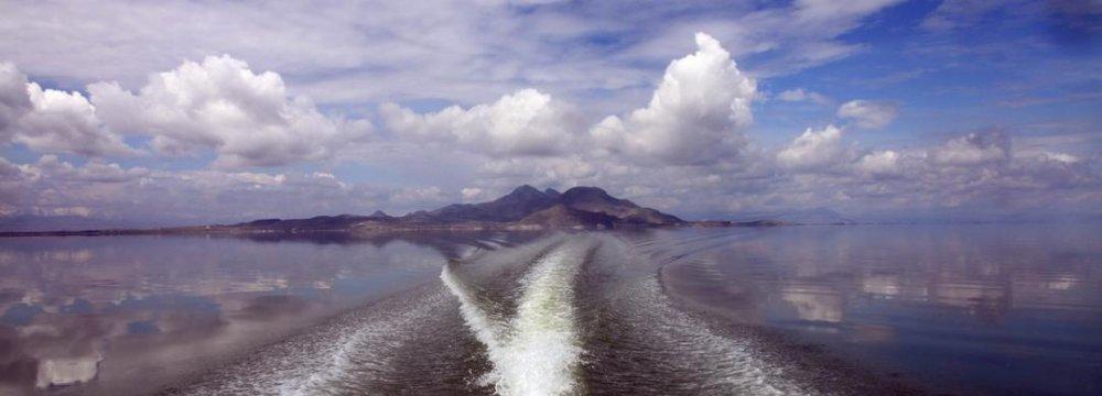 Lake Urmia Desiccation Slows