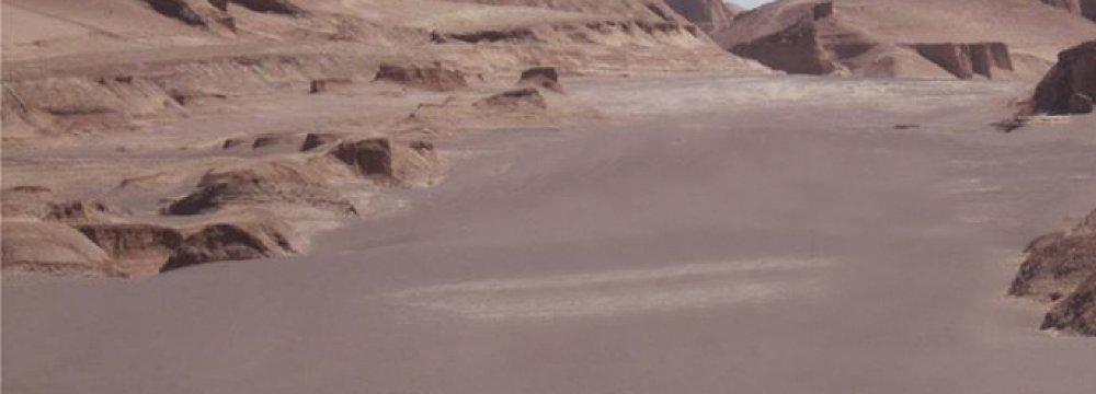 Kerman Prepares for Desert Marathon