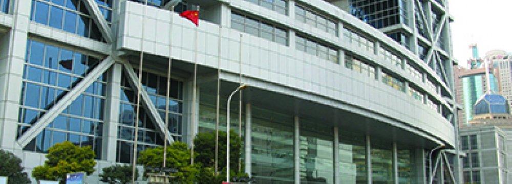 China Intervenes in Stocks