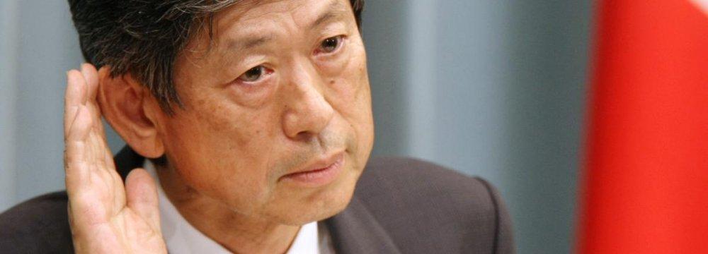 Japan Needs Help on Budget