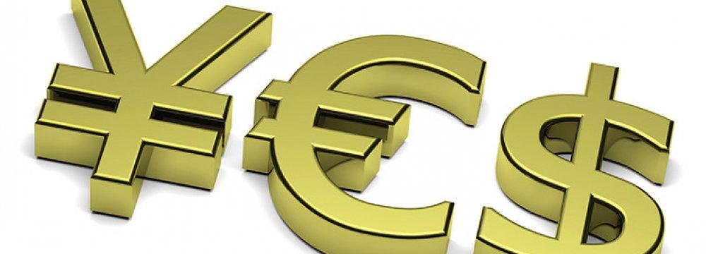 Yen Firmer, Euro Down Before ECB Meet