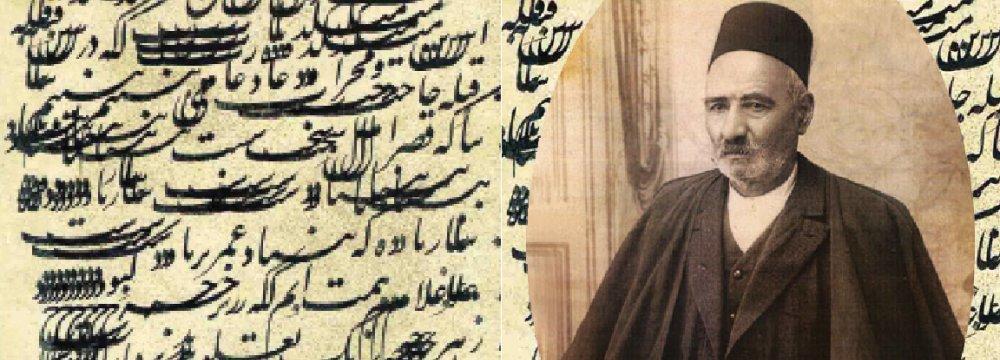 'Emad al-Kottab' Honored
