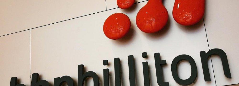 Moody's Downgrades BHP