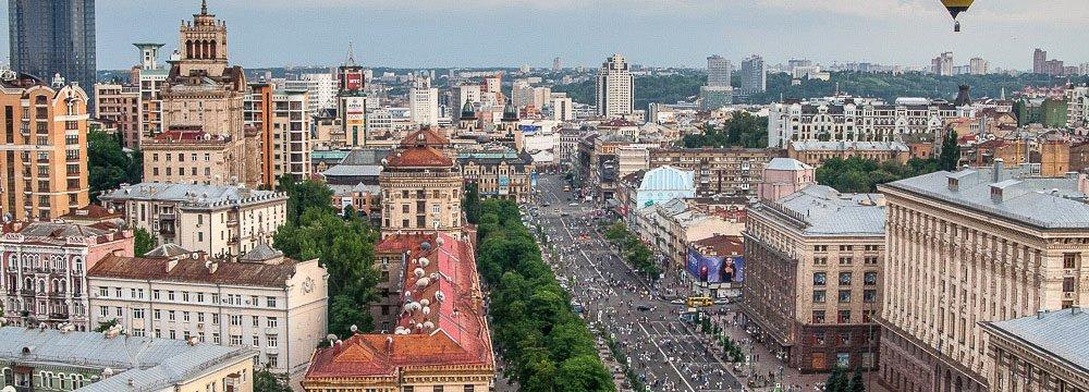 Ukraine  Economy  Failing
