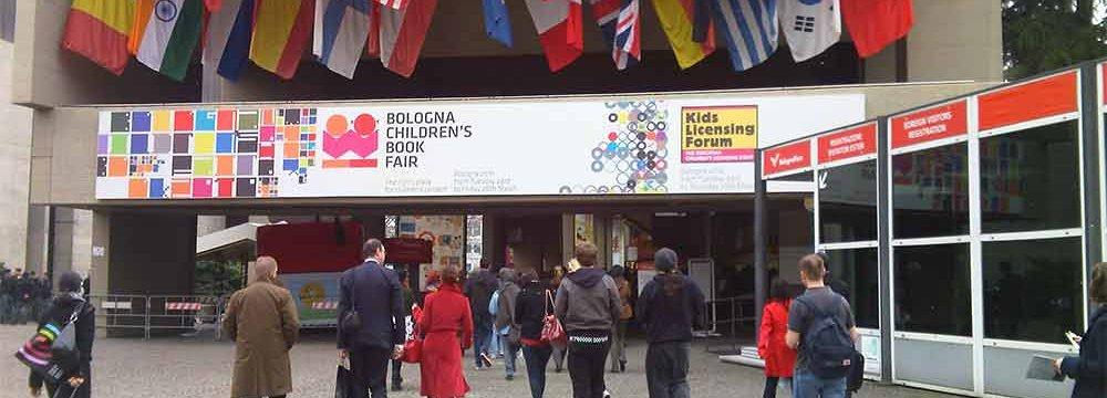 30 Iran Publishers  at Bologna Book Fair