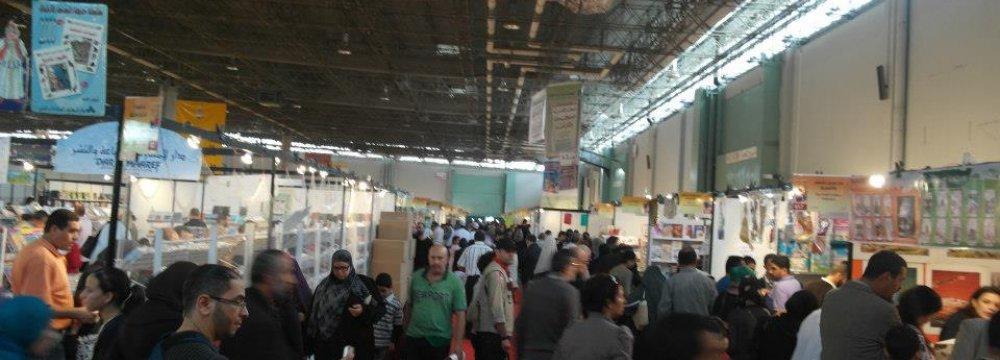 Iran at Tunis Book Fair