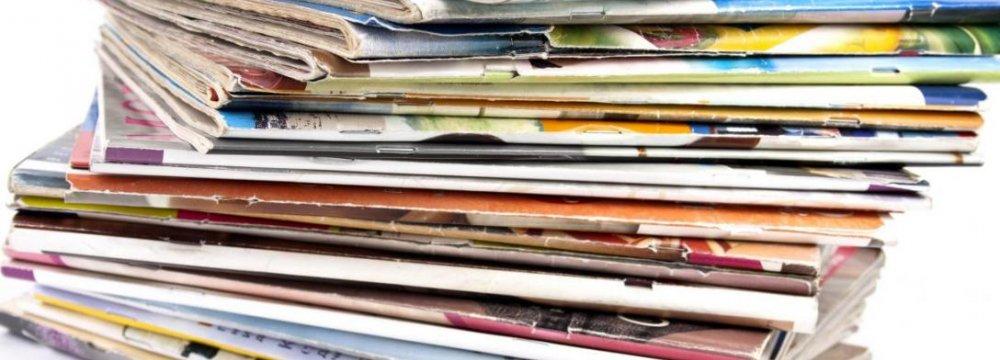 Free Distribution of Unsold Magazines
