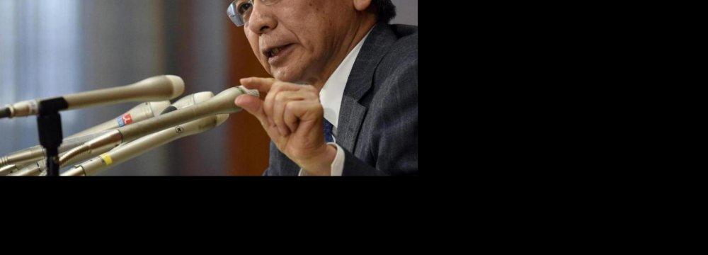 BoJ's Kuroda Under Intense Pressure Over Interest Rates