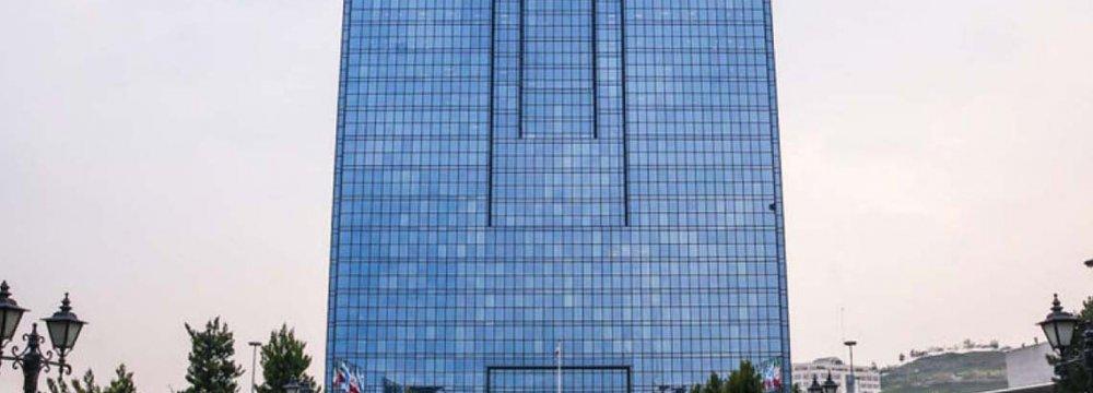 CBI Mulling Mortgage Rate Cuts
