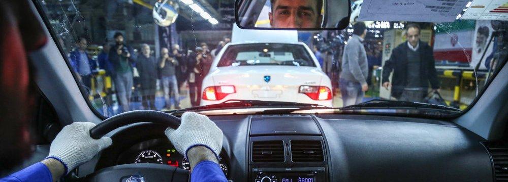 Iran Automotive  Advantage Assessed