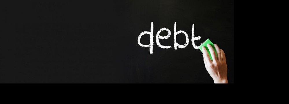 New Bond Makes Way to Gov't Debt Market