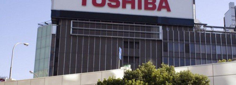 Toshiba Reports $6.2b Loss