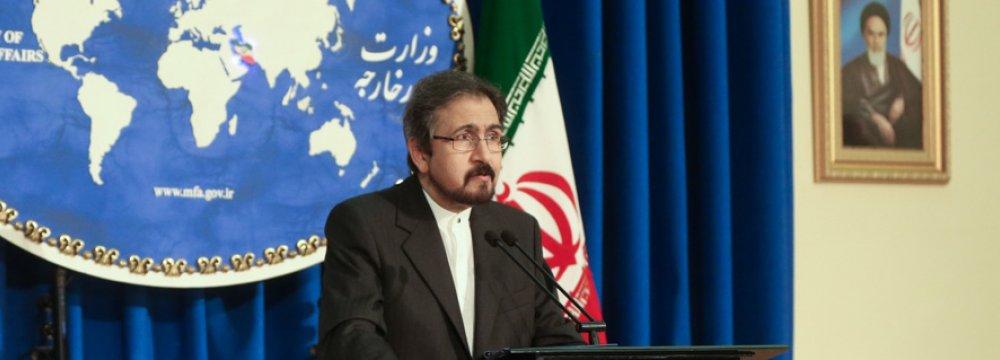 No Immediate Prospect for EU Office in Iran