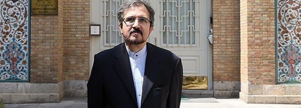 Warning Over Bid to Change Al-Quds Islamic Identity