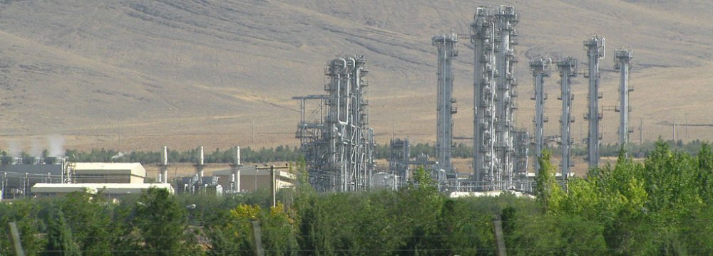 Heavy Water Production Plant near Arak in Markazi Province