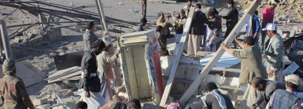 Yemen War Death Toll Crosses 7,000