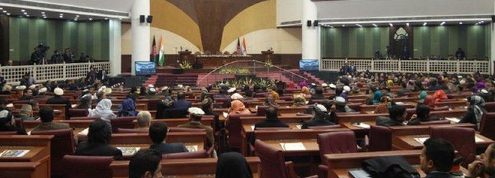Afghan Parliament Sacks Three Ministers
