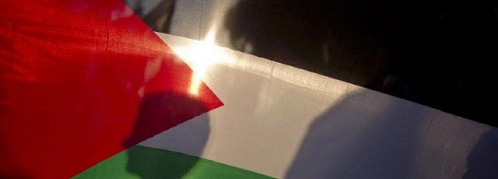 Infamous Balfour Declaration's  99th Anniv.