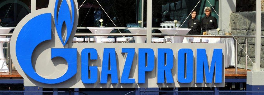 Gazprom Team to  Visit Tehran