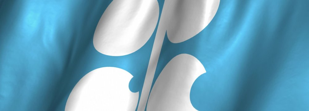 Ex-Saudi Minister: OPEC Alone Cannot Cut Output