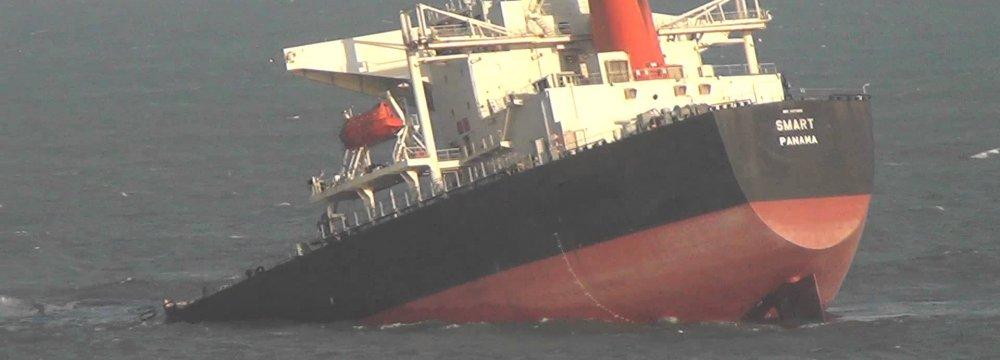 IOOC Tanker Sinks, Crew Rescued