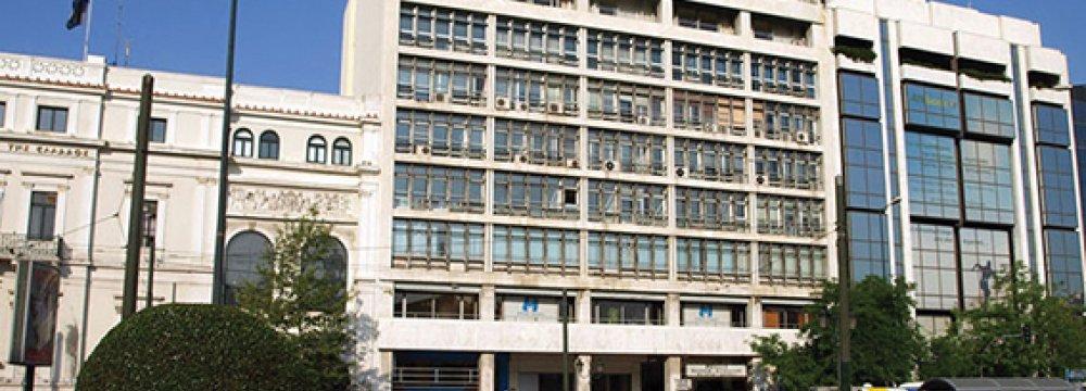 Bank Saderat in Athens, Greece.