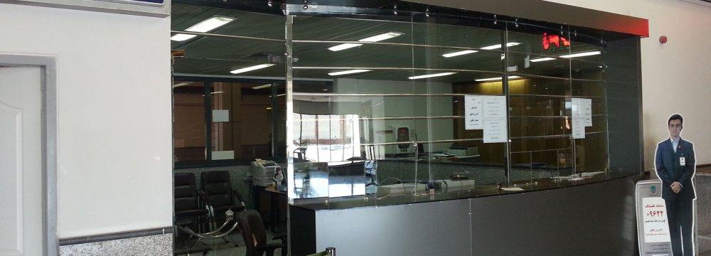Bank Melli office, Jolfa Customs Office, in East Azarbaijan Province.