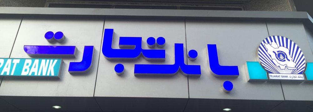 Tejarat Bank Expands Int'l Ties