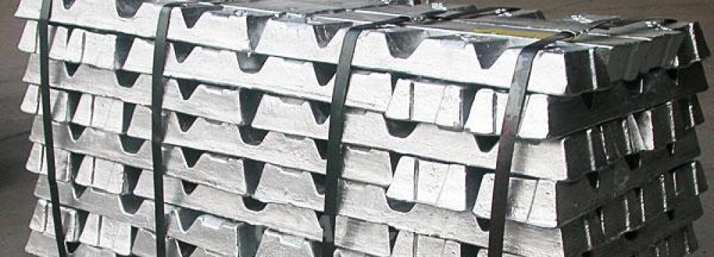 Iranian aluminum ingot is widely available in Turkey at $70-75 per ton.