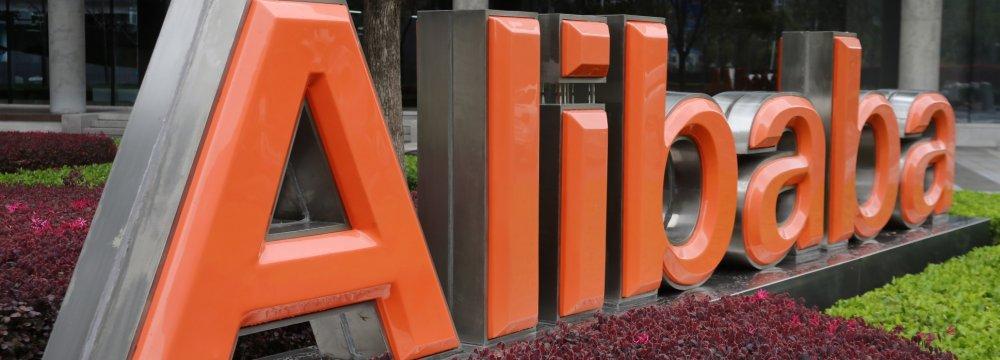 "Alibaba Breaks ""Singles Day"" Sales Record"
