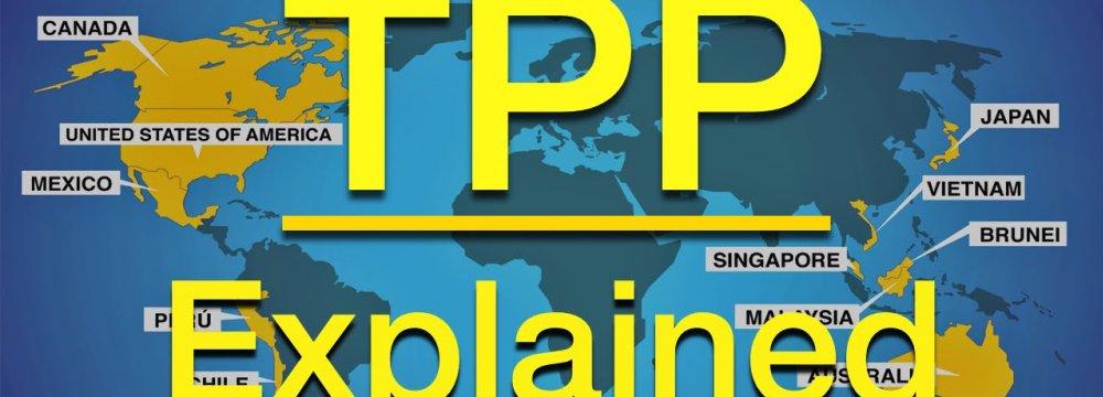 TPP Not Dead
