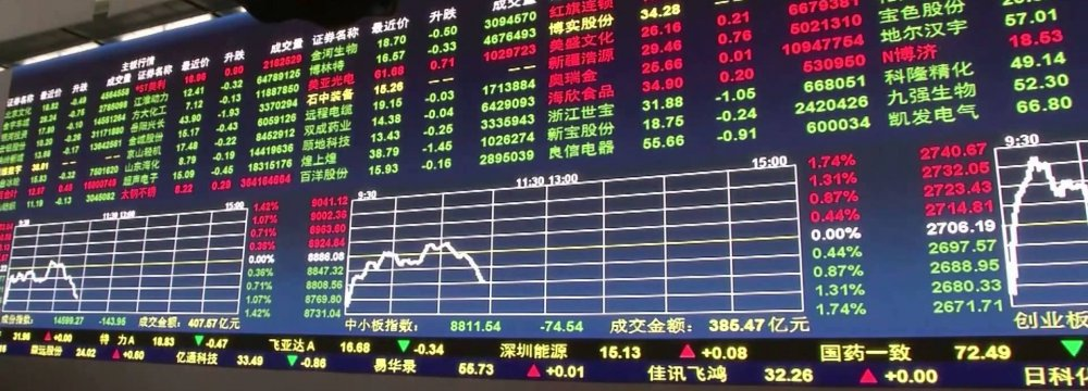 Stocks on the Shanghai Composite Index entered a technical bull market on Friday, closing 20% higher than a low reached on Jan. 28.