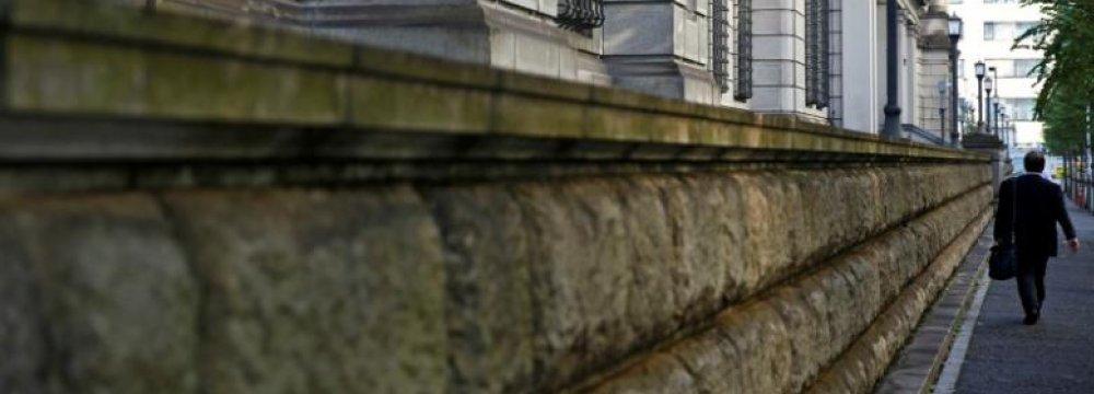 BoJ Keeping Close Eye on Bank Profits