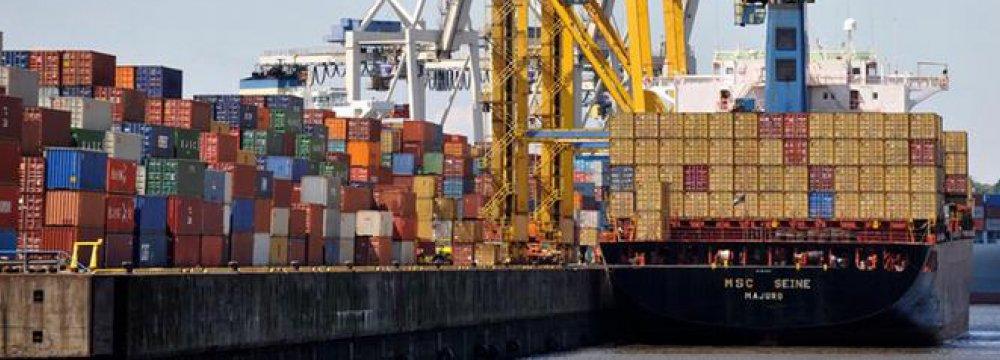 German Economy Slows in Q3