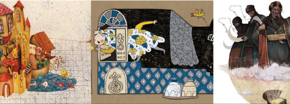 Winning illustrations by Fatemeh Khosravian (L) , Elham Ataeiazar (C) and Ehsan Bahmani
