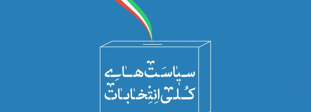 Leader Declares Election Policies