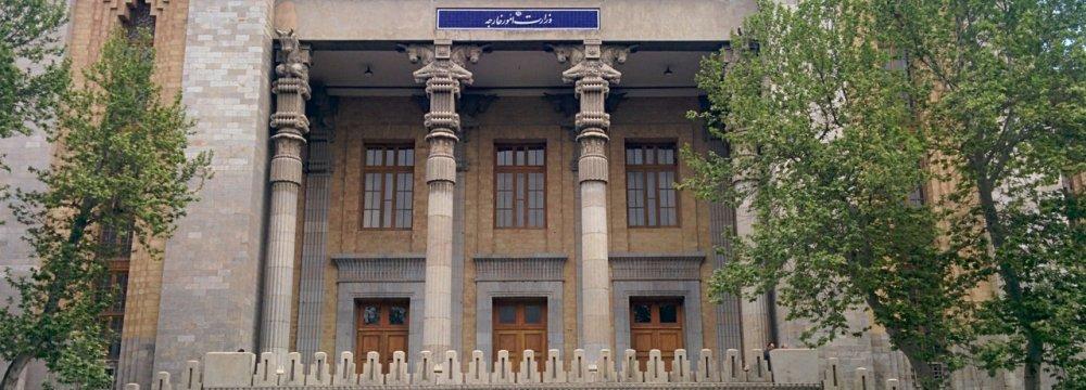 Turkey-(P)GCC Anti-Iran Statement Dismissed