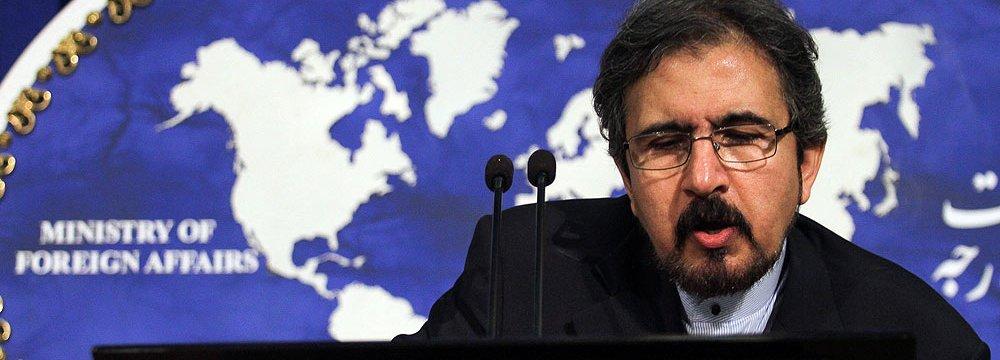"UN Rights Report ""Politically-Motivated"""