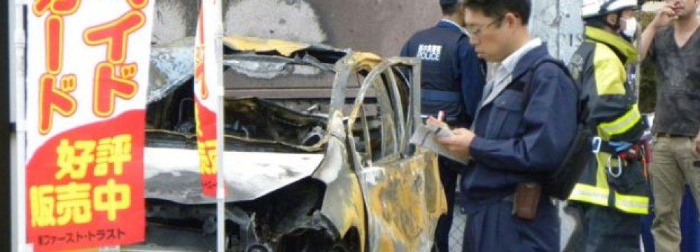 1 Dead in  Japan Blasts