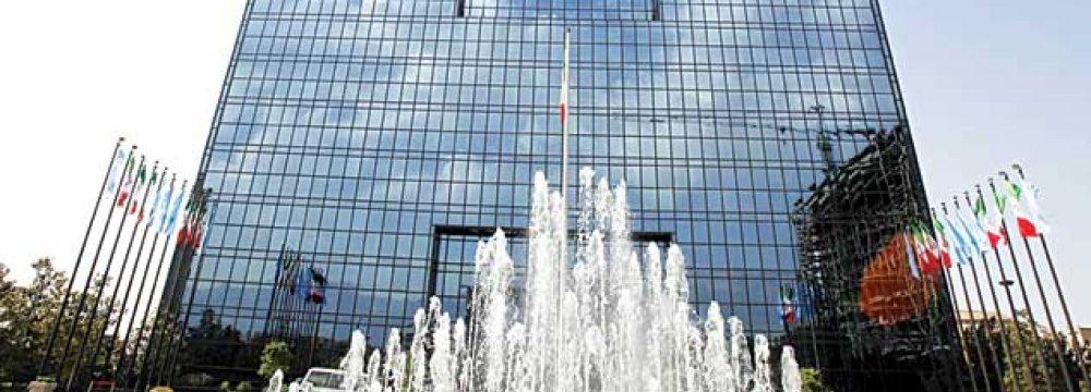 CBI Puts Mehr Inflation at 8.7%